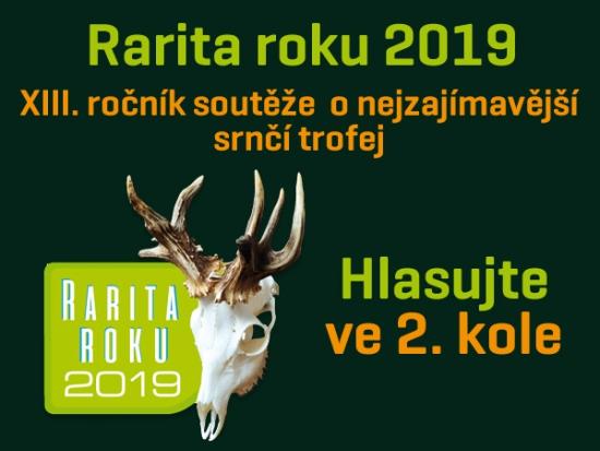 Rarita roku 2019 – II. kolo – Můžete hlasovat!