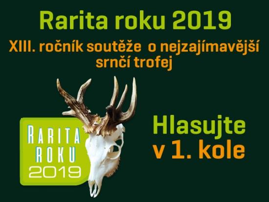 Rarita roku 2019 – I. kolo – Můžete hlasovat!
